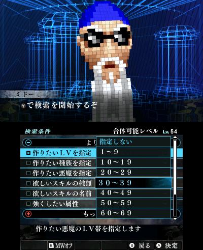 Kensaku_LV
