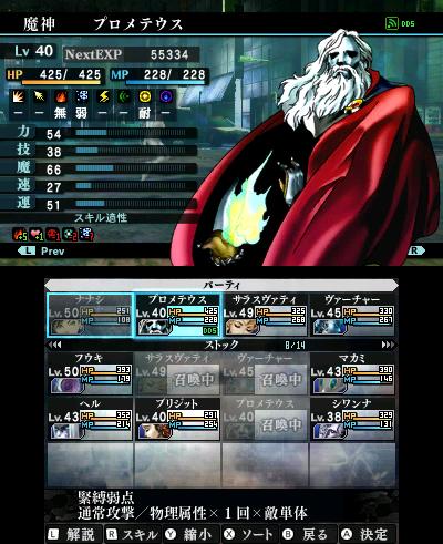 DDS_battlesiyou